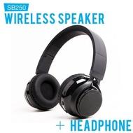 美國聲霸SoundBot SB250 藍芽喇叭 無線藍牙耳罩式耳機 + 無線喇叭 藍芽喇叭 sony 鐵三角