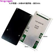 磷酸鐵鋰16串48V 20串60V 同口40A帶均衡帶溫電動車電池組保護板