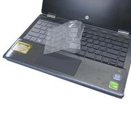 【Ezstick】HP X360 14-dh0000TX 奈米銀抗菌TPU 鍵盤保護膜(鍵盤膜)