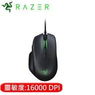 【網購獨享優惠】Razer 雷蛇 Basilisk 巴塞利斯蛇 FPS 遊戲滑鼠