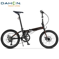 Dahon bicycle 20 Inch Variable Speed Ultra Light Disc Brake Folding Adult Student Male and Female Bicycle D8
