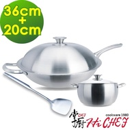 【CHEF 掌廚】316不鏽鋼 七層複合金雙鍋組(長柄炒鍋36cm+湯鍋20cm)