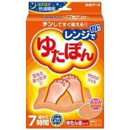 現貨 日本白元微波加熱用暖暖包·熱敷袋 環保可重複使用