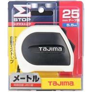 日本 田島 TAJIMA  SSS2555 全公分 公分  自動捲尺 5.5M*25MM 捲尺 公分自動捲尺