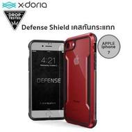 X-Doria Case Defense Shield เคสกันกระแทก รองรับ Apple iphone7 Red