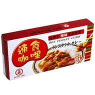 【工研】咖哩塊-辣味125g