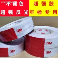7.8┇❏Car Reflective Stickers Body Reflective Strips Vehicle Reflective Stickers