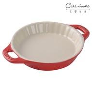 【Staub】Staub 圓形陶瓷烤盤 烤皿 焗烤盤 烘焙盤 13cm 櫻桃紅