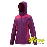 【Fit 維特】女-輕量防風防撥水保暖外套-蘭紫色 HW2302-67(保暖外套/連帽外套/風衣/衝鋒衣)