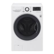 【LG】F2514DTGW 14公斤 6MOTION DD 直驅變頻 洗脫烘滾筒洗衣機【詢問給你超低價】