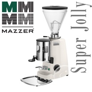 【MAZZER】義式咖啡機專用的手撥基本款磨豆機  Super Jolly  白色