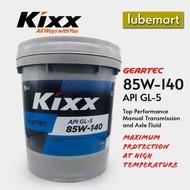 KIXX GEARTEC 85W-140 GL5 (18 LITERS) - Gear Oil 85W140 GL5