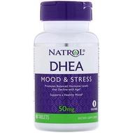 Natrol,DHEA 脫氫表雄酮,50mg 【60顆】