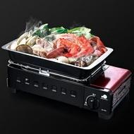 兩用燒烤爐無煙戶外小型卡式氣烤肉爐一體式便攜爐瓦斯燒烤爐  聖誕節預購