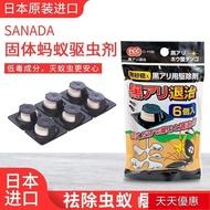 現貨日本進口家用除殺螞蟻驅蟲劑固體食物滅蟻藥誘蟻餌殺蟲劑無毒無味