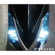 SYM DRG BT DRG 2019 DRG 護片 大燈護片 大燈護目鏡 大燈膜 電腦裁形膜 [LargePower]
