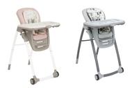 Joie Multiply 6in1成長型多用途餐椅-粉/灰  『121婦嬰用品館』