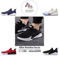 特價出售 耐吉 Nike Mamba Focus 科比籃球鞋 曼巴5 NBA球鞋 男款籃球鞋 戶外運動鞋 實戰籃球鞋