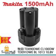 電池 BL1013 MAKITA 牧田 TD090DWE CL100DW TD091DWE BL 1013 10.8V