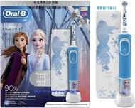 -=德國歐樂B=- Oral-B 歐樂b 歐洲原廠 充電式 兒童電動牙刷 冰雪奇緣