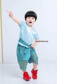ชุดไทยเด็ก ชุดไทยเด็กชาย ชุดไทยประยุกต์ ชุดไทยโจงกระเบน เสื้อคอแหลม โจงกระเบน สีฟ้า เด็กชาย Thai Jongkraben Blue Sky Boy