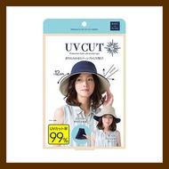 UV CUT - Sun - Family UV CUT COOL 可折疊抗UV雙面漁夫帽 (藍色 x 米白) 藍盒帽(4571414679640)