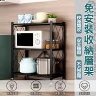 【樂邦】三層折疊帶輪置物架-免安裝 置物架 收納架 折疊推車 廚房儲物架 多層落地式置物架