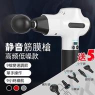 【Smart】深層震動按摩筋膜槍(9段LED顯示 CY-A9)