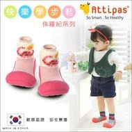 ✿蟲寶寶✿【韓國 Attipas】科學家送給寶寶的第一雙鞋 走路超easy 幼兒襪型學步鞋 - 侏儸紀系列