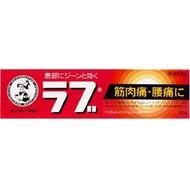 樂敦製藥  曼秀雷敦RUB 【第3類醫藥品】曼秀雷敦 痠痛藥膏 65g
