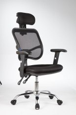 Ergonomic Mesh High Back Rest Swival Office Chair - J24 Black