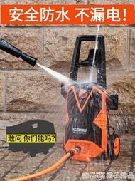 億力洗車機神器超高壓家用220V便攜式刷車水泵搶全自動清洗機水槍父親節禮物