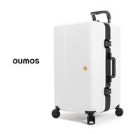 【法國 OUMOS】旅行箱 - 雙層白 Container Double White 29吋