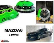 小亞車燈*全新 MAZDA6 DS RACING 卡鉗 中六活塞 雙片浮動碟 330 金屬油管 來令片 轉接座