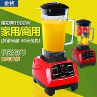 Commercial Smoothie machine tea shop ice machine ice machine home Blender milk shake machine electri