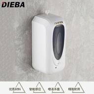 DIEBA手部消毒器 全自動感應殺菌凈手器噴液式 酒精噴液手消毒機·享家生活館