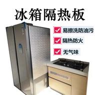 冰箱隔熱板耐高溫廚房防火燃氣灶樓頂室內玻璃防曬隔熱遮陽防火板