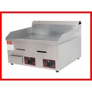 瓦斯一尺八牛排煎爐煎台早餐店漢堡煎爐鐵板燒蔥油餅手抓餅煎台