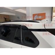 TOYOTA 豐田 2019RAV4 車頂架 5代 RAV4    裝飾行李架直桿