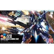 【鋼普拉】現貨 BANDAI 模型 HGBF 1/144 #045 鋼彈創鬥者 ZZ II