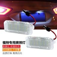 2只 福特 FORD LED專用牌照燈 免改原廠交換型 KUGA FOCUS FIESTA MK3 MONDEO MK2