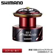 源豐網路釣具 - SHIMANO 日本製 夢屋 15年 BB-X FIRE BLOOD 熱血線杯 C4000D