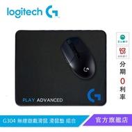 Logitech 羅技 G304 LIGHTSPEED 無線遊戲滑鼠 滑鼠墊組【官方旗艦店】