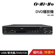 【O-HI-YO】USB/DVD/卡拉OK HD-188 光碟機 福利品(DVD 光碟機)