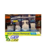 WATERPIK WATER FLOSSER 多功能沖牙機組 WP150 WP310 COSCO代購 C3978082