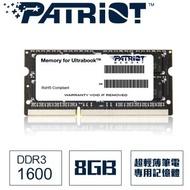 [新莊-含稅開發票 終身保固] Patriot美商博帝 DDR3 1600 8GB 8G筆電記憶體(電壓1.35V)