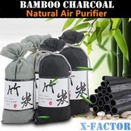 Bamboo Charcoal Air Purifier / Freshener / Dehumidifier / Deodorizer /ActivatedCarbon