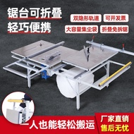 Carpenter's Wood SA PCs Multi-Functional Lightweight Adjustable Miter Precision Saw Invisible Guide Sliding Table Saw Foldable Workbench