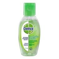 Dettol เจลล้างมืออนามัย สูตรหอมสดชื่น ผสมอโรเวล่า 50ml.
