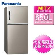 【Panasonic 國際牌】650公升一級能效智慧節能雙門變頻冰箱-星耀金(NR-B659TV-S1)